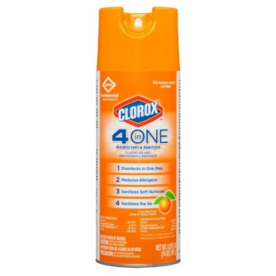 UNAVAILABLE - Clorox Citrace Hospital Disinfectant & Deodorizer (14 oz spray can)